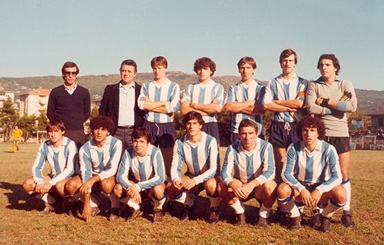 1980-81 Storia Virtus Entella Chiavari