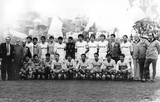 1984-85 Storia Virtus Entella Chiavari