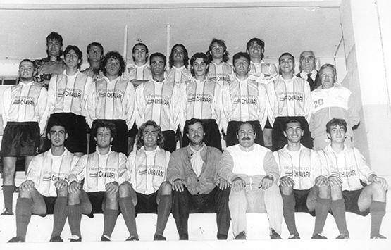 1995-96 Storia Virtus Entella Chiavari